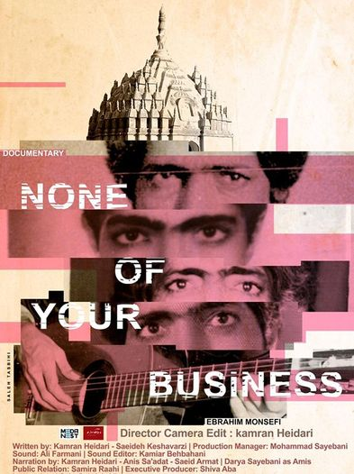<p>None of Your Business</p>