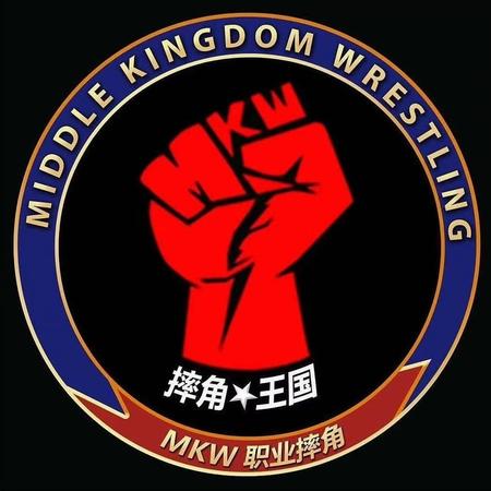 Middle Kingdom Wrestling - 摔角王国