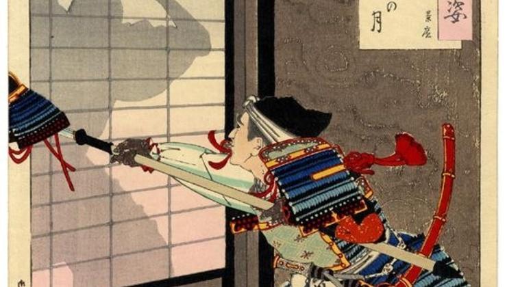 Kukishinden-Ryū (九鬼神伝流)