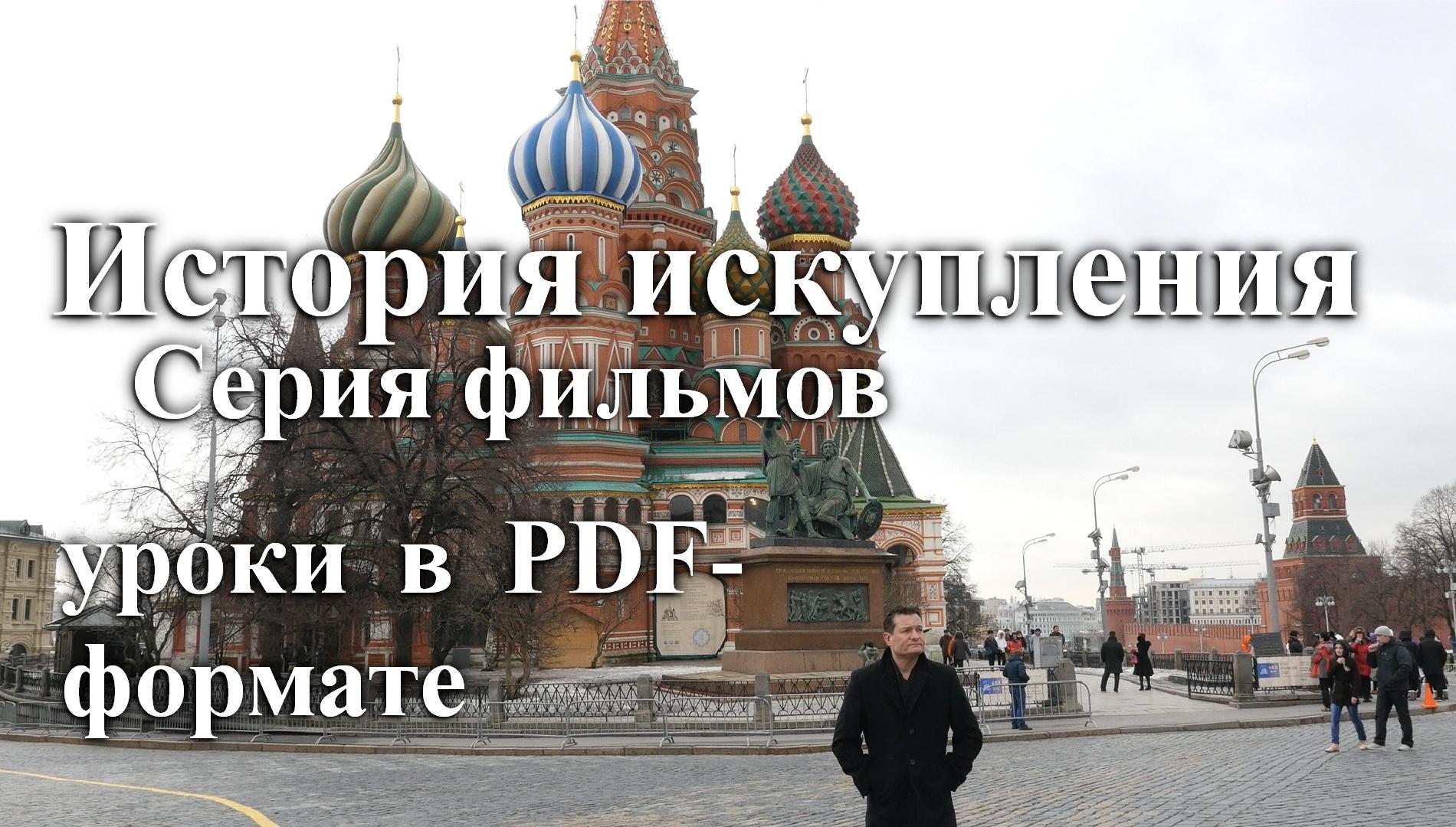 Ccfttpsqtl2diwdnircp russian 20sor 20slide 204