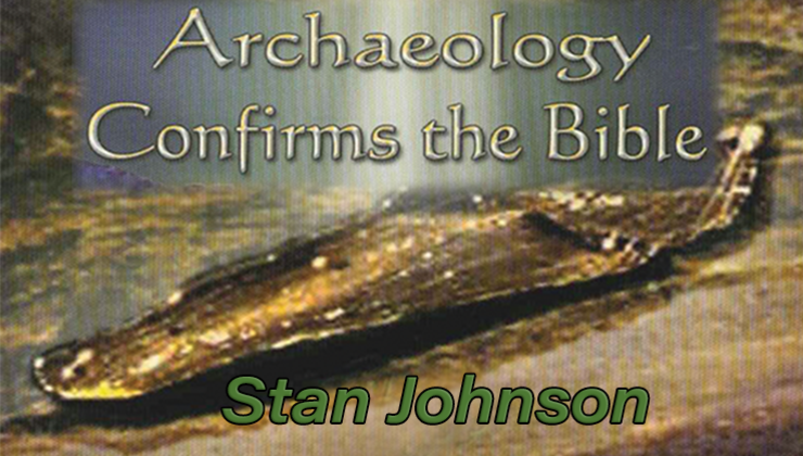 Archaeology Confirms the Bible