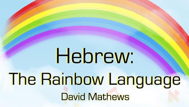 Hebrew: The Rainbow Language