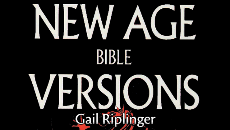 New Age Bible Versions