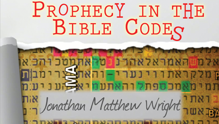 Prophecy in the Bible Codes