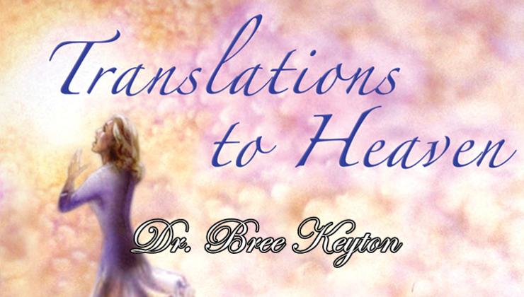 Translations to Heaven