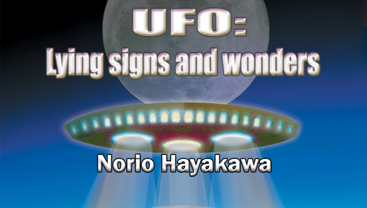 UFO Lying Signs and Wonders