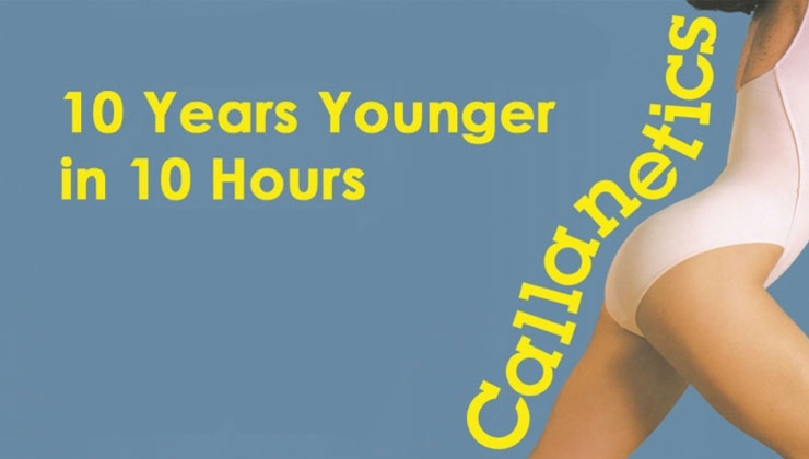 10 Years Younger In 10 Hours (Shortened Version)